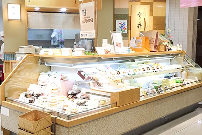髙島屋大阪店