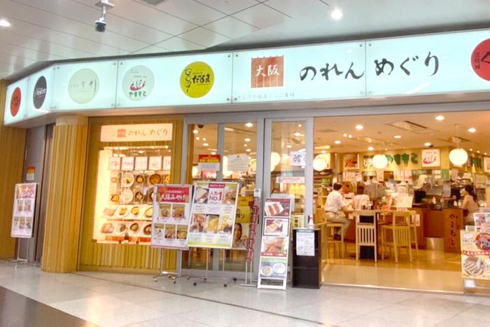 大阪のれんめぐり店