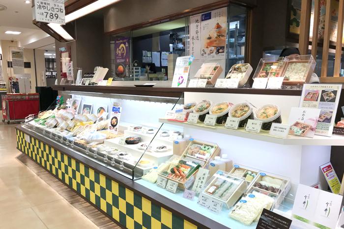 泉北タカシマヤ店